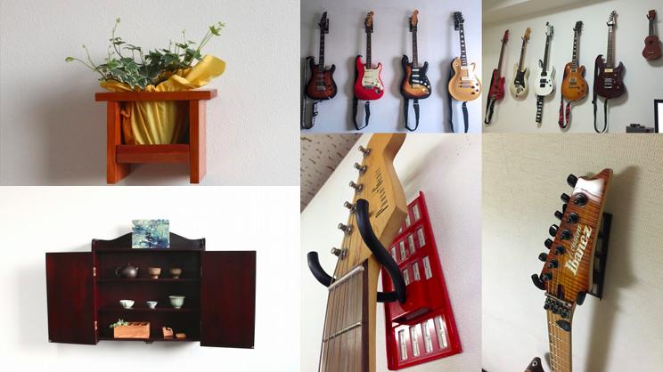 ギターもテレビも壁掛けに!簡単DIYツール「壁美人」の使い方