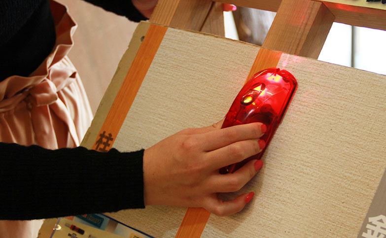 【石膏ボード壁】壁の下地材(柱)を探す方法。