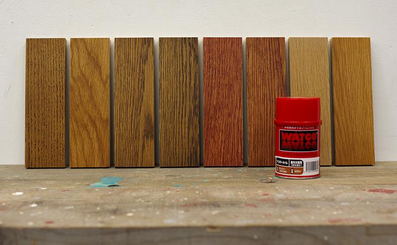 ワトコオイル全8色の色見本と、おすすめの塗装方法をご紹介!