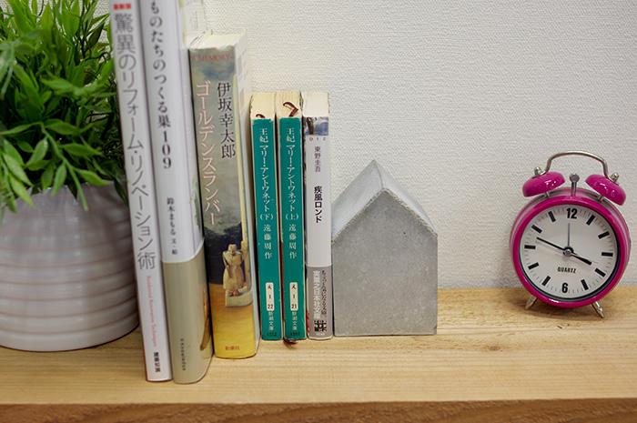 ホーム型ブックエンドの作り方|モルタルで作るDIYレシピ!