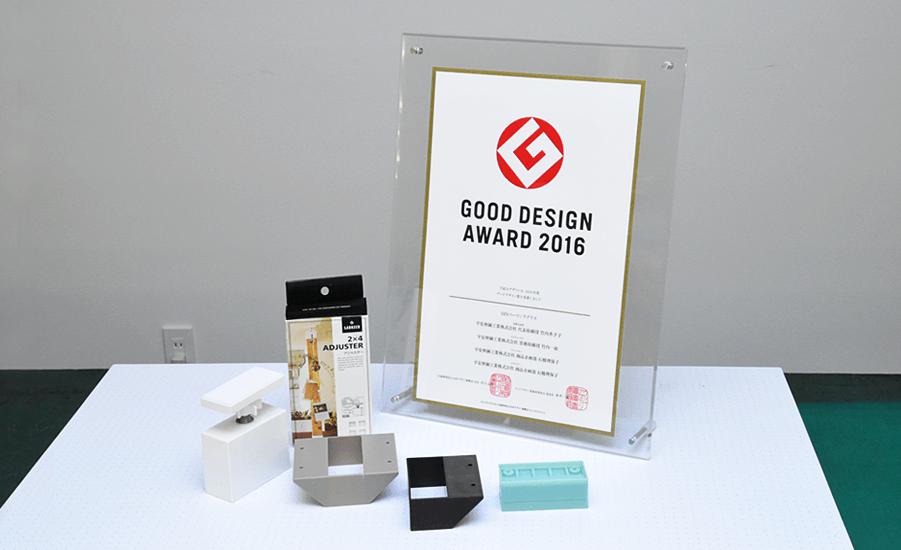グッドデザイン賞受賞の賞状