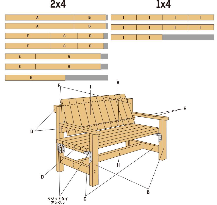 bench020