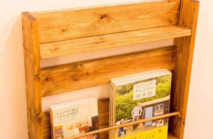 マガジンラックをDIY!木のぬくもりを感じる家具を作ろう