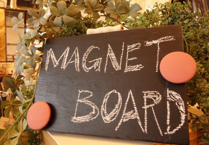 マグネットペイントの塗装方法!磁石がくっつく壁を専用塗料でDIY
