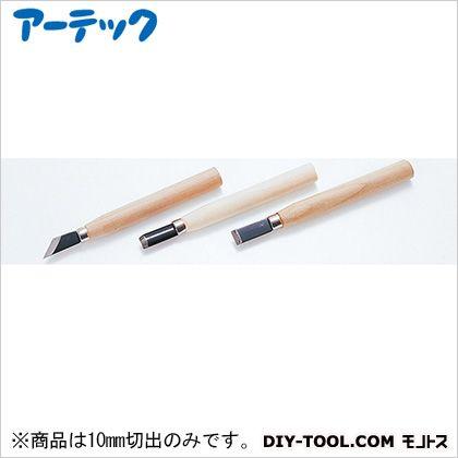 DIY単語帳:てん刻刀とは?