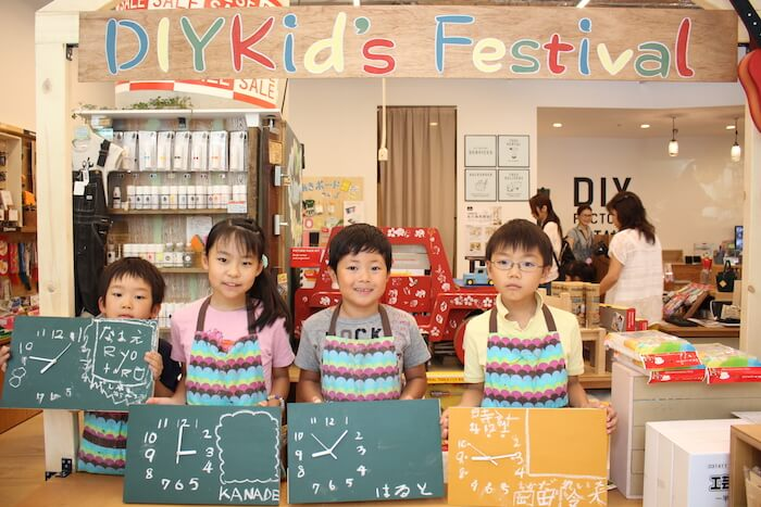 夏休みはキッズフェスでDIYにチャレンジ!子供たちに作る楽しさを伝えよう。